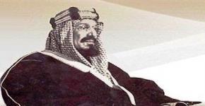 HRH Prince Salman Inaugurates King Abdulaziz Symposium