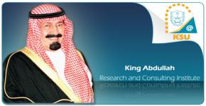KSU will provide research and scientific services to Ministry of Foreign Affairs