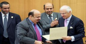 KSU and top Australian universities formalize twinning research agreements
