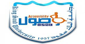 KSU developing Website about and for People with Special Needs (PwSN)