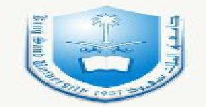 KSU signs two agreements with Ministry of Higher Education