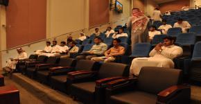 CCIS Organizes KSU-QMS Workshop