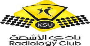 KSU Radiology Club campaigns on awareness of kidney diseases