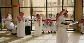 10-day program introduces objectives, aspirations, and achievements of University Endowment