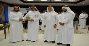 King Saud University Launches New Identity Logo