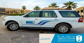 KSUMC Launches Official Branding for Medical City Vehicles