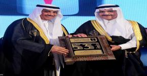 Riyadh's Governor Celebrates KSU Graduation Ceremony