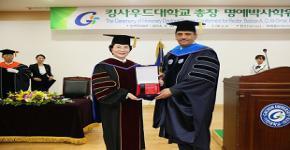 Korean Gachon University Awards Honorary Doctorate to KSU Rector