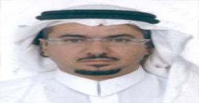 جامعه الملك سعود و مدينه الملك عبد العزيز تحصدان  براءة اختراع من  المكتب الأمريكي للملكية الفكرية في مجال عزل المنشأت النووية من الهزات الارضية المدمرة