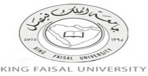 Two King Faisal University officials visit with KSU Deanship of Quality officials