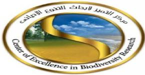 KSU biodiversity research team explores  'Asir and Jizan Provinces, Farasan Islands