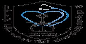 البرنامج التعريفي لأعضاء هيئة التدريس الجدد بكلية التمريض قسم الطالبات