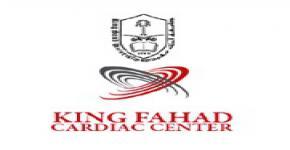 KSU Rector Badran Al-Omar Assesses Health Facilities at Colleges