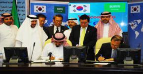 KSU and Korean Universities establish joint-program for desalination and automobile production
