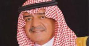 جامعة الملك سعود تنظم المؤتمر الأول لكليات إدارة الأعمال بجامعات دول الخليج