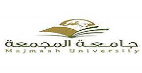 College of Arts professor, Abdulaziz Alhurrah, accepts college dean post at Majmaah University