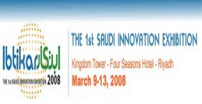 First Saudi Innovation Exhibition 2008 features KSU innovation