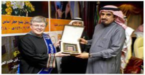 Michigan State University delegation visits King Saud University
