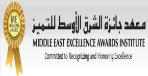KSU's Deanship of e-Transactions & Communications wins Government Excellence Award