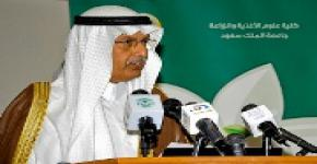 Chair of Date Processing & Industry launched at King Saud University