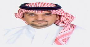 KSU Research Chair members receive appreciation award from Qatari minister