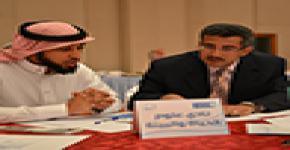ورشة عمل تطوير الاندية الطلابية بجامعة الملك سعود
