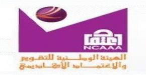 KSU's department of Arabic Language and Literature earns NCAAA Accreditation
