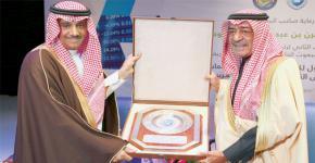 النائب الثاني: التعاون العلمي بين جامعات الخليج يدعم مسيرة التكامل ويعزز نقاط القوة