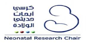 Neonatal Research Chair researchers win first, second place at SNS 2012