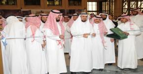 نيابة عن معالي المدير،، د. السلمان يفتتح معرض منح التميز في التعلم والتعليم