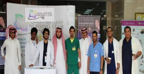 Motivational speaker Fakiha headlines KSU Nursing Club program