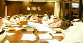 إجتماعات مراجعة نظام إدارة الجوده
