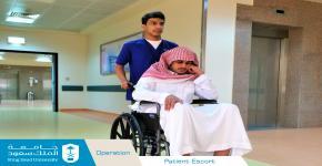 KSUMC Launches Patient Escort Service