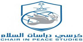 Peace Studies Chair lecture about conflict in the Arab world