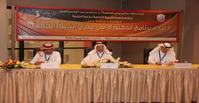 Vice Rector Inaugurates Workshop for PhD Students