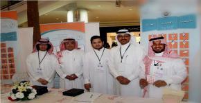 مشاركة برنامج التعليم العالي للطلاب الصم وضعاف السمع بجامعة الملك سعود في فعالية (نراكم بقلوبنا)