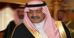 Saudi Intelligence Chief Signs a $5.3 Million Agreement to Assist KSU Information Security Chair