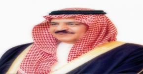 Prince Nayef honored at RTV board meeting