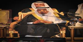 HRH Prince Salman Attends 2011 KSU Graduation Ceremony