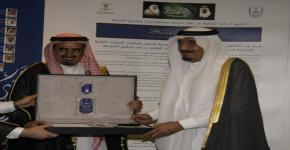 Prince Salman approves award in his name at King Saud University