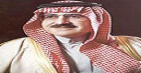 Saudi Prince Sattam to unveil new hospital extension, review Ghazal-1 project