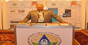 Water Research Chair participates in 26th Arab Engineering Conference