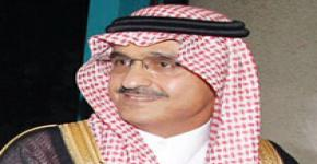 """أمير الرياض يفتتح ندوة """" قراءة التراث الأدبي """" الثلاثاء"""