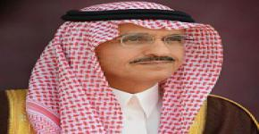 KSU and SABIC Open Center for the Development of Plastic Applications