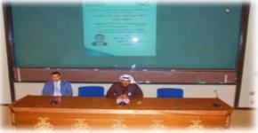 محاضرة للتعريف بنظام جامعة الملك سعود لإدارة الجودة (KSU-QMS)
