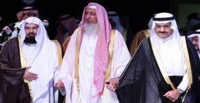 Top Quran Reciters' Forum at KSU