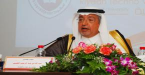 Riyadh Techno Valley holds workshop on regional water resources