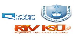 KSU Signs Technology Agreement with Mobily