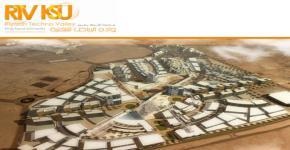 Riyadh Techno Valley, King Saud University's gateway for the knowledge economy