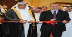 KSU Rector Al-Omar welcomes more than 200 guests to 11th ELSA Congress